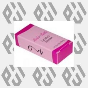 packaging house us 2020 10 20T144010.802 300x300 - lipstick boxes