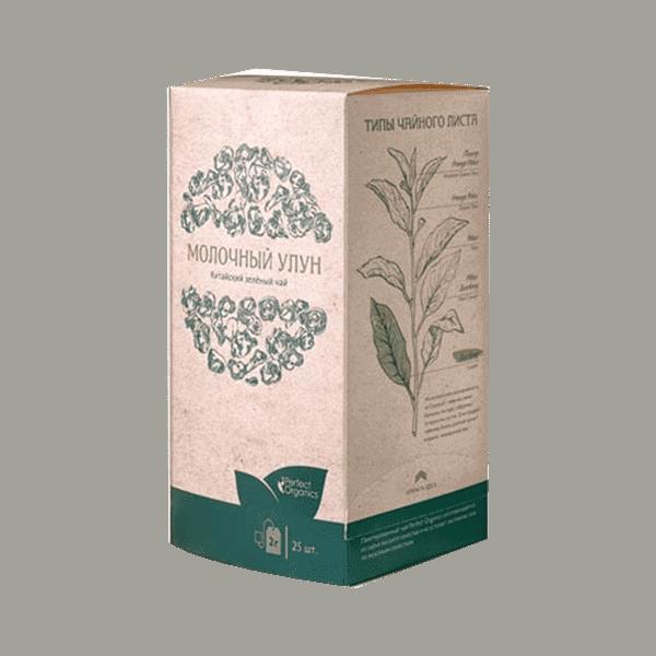 2 25 - Tea Boxes